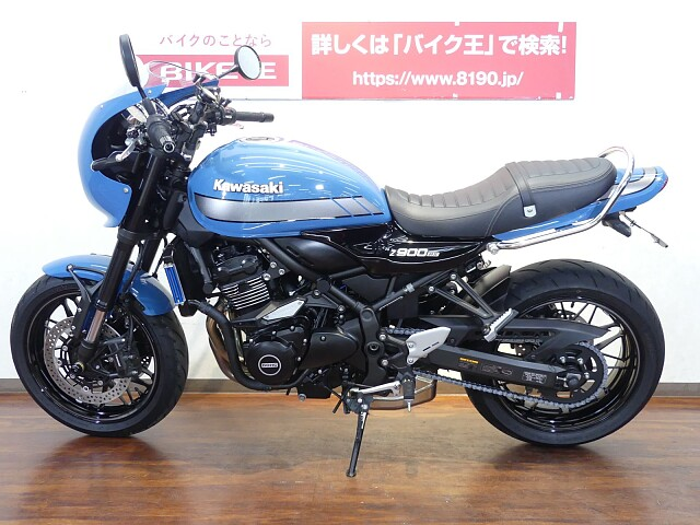 Z900RS Z900RSカフェ (ETC・ABS・KTRC標準装備) 雰囲… 5枚目:Z900RS…