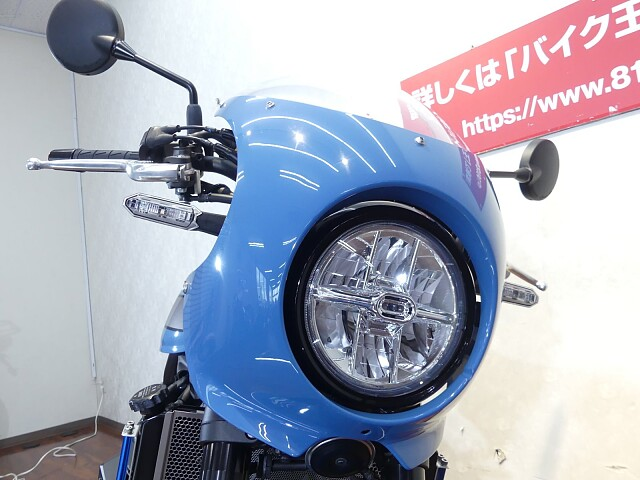 Z900RS Z900RSカフェ (ETC・ABS・KTRC標準装備) 雰囲… 6枚目:Z900RS…