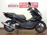 PCX125/ホンダ 125cc 福岡県 バイク王  福岡店