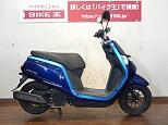 ダンク/ホンダ 50cc 福岡県 バイク王  福岡店