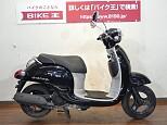 ジョルノ/ホンダ 50cc 福岡県 バイク王  福岡店