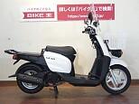 ギア/ヤマハ 50cc 福岡県 バイク王  福岡店