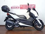 XMAX 250/ヤマハ 250cc 福岡県 バイク王  福岡店