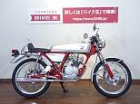 ドリーム50/ホンダ 50cc 福岡県 バイク王  福岡店