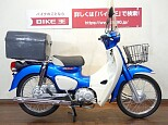 スーパーカブ110プロ/ホンダ 110cc 福岡県 バイク王  福岡店