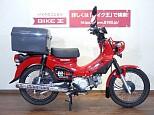 クロスカブ110/ホンダ 110cc 福岡県 バイク王  福岡店