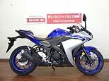 YZF-R3/ヤマハ 320cc 福岡県 バイク王  福岡店