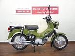 クロスカブ50/ホンダ 50cc 福岡県 バイク王  福岡店