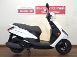 アクシス Z/ヤマハ 125cc 福岡県 バイク王  福岡店