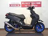 BWS125(ビーウィズ)/ヤマハ 125cc 福岡県 バイク王  福岡店