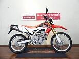 CRF250L/ホンダ 250cc 福岡県 バイク王  福岡店