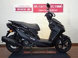 シグナスX SR/ヤマハ 125cc 福岡県 バイク王  福岡店