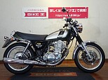 SR400/ヤマハ 400cc 福岡県 バイク王  福岡店