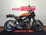 Z900RS/カワサキ 900cc 福岡県 バイク王  福岡店