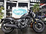 レブル 250/ホンダ 250cc 福岡県 (株)MCG福岡