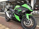 ニンジャ250 ABS/カワサキ 250cc 福岡県 稲森商会