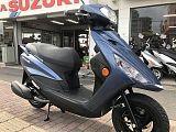 アクシス Z/ヤマハ 125cc 福岡県 稲森商会