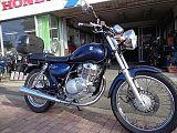 ST250 Eタイプ/スズキ 250cc 福岡県 稲森商会