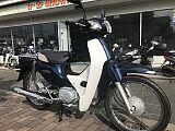 スーパーカブ110/ホンダ 110cc 福岡県 稲森商会