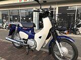 スーパーカブ50プロ/ホンダ 50cc 福岡県 稲森商会
