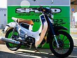 POPz 125/GPX 125cc 福岡県 スピードモーターガレージ2nd