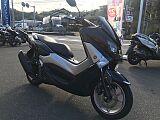 NMAX/ヤマハ 125cc 大分県 小川コンペティション 大在ショップ