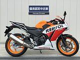 CBR250R (2011-)/ホンダ 250cc 山形県 ホンダドリーム酒田