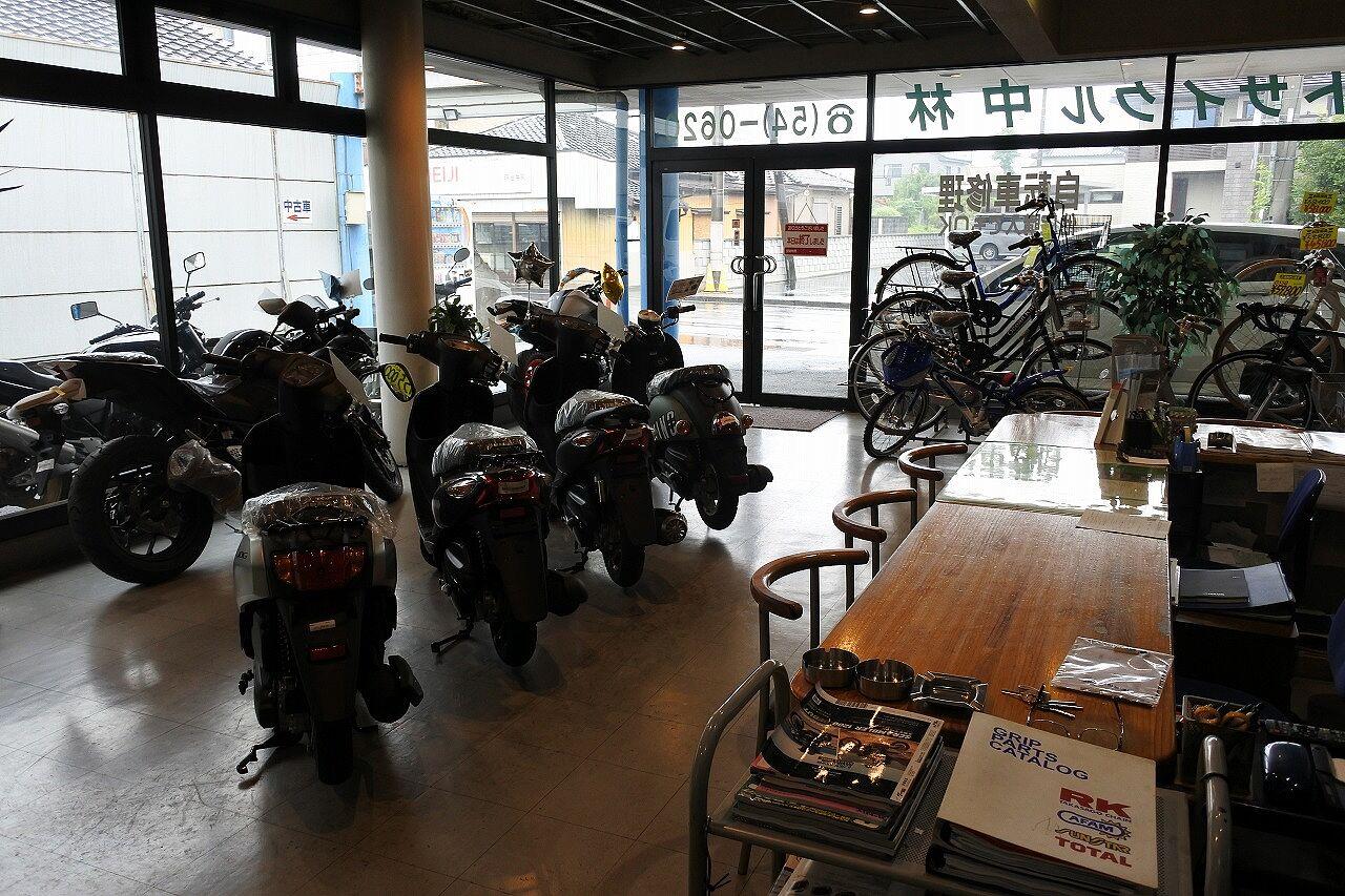 オートサイクル中林