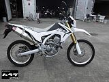 CRF250L/ホンダ 250cc 群馬県 (有)ハラダモータース