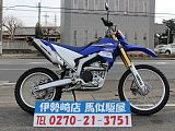 WR250R/ヤマハ 250cc 群馬県 SBS 伊勢崎西 馬似駆屋
