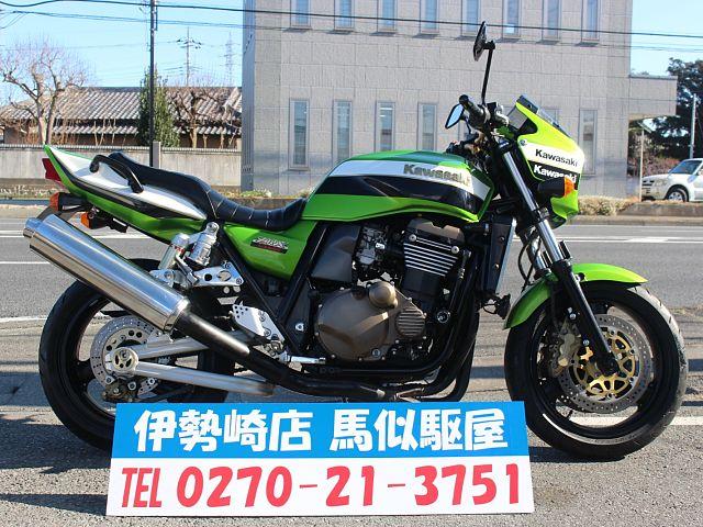 ZRX1200R お気軽にお問い合わせください!!