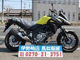 Vストローム650/スズキ 650cc 群馬県 SBS伊勢崎西馬似駆屋
