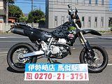 DR-Z400SM/スズキ 400cc 群馬県 SBS 伊勢崎西 馬似駆屋