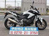 NC750X タイプLD/ホンダ 750cc 群馬県 SBS 伊勢崎西 馬似駆屋