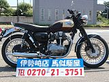 W650/カワサキ 650cc 群馬県 SBS 伊勢崎西 馬似駆屋