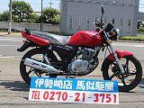 EN125/スズキ 125cc 群馬県 SBS 伊勢崎西 馬似駆屋