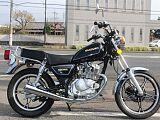 GN125/スズキ 125cc 群馬県 SBS伊勢崎西馬似駆屋