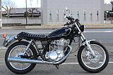 SR400/ヤマハ 400cc 群馬県 SBS伊勢崎西馬似駆屋