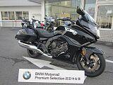 BMW K1600 B