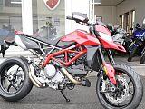 HYPERMOTARD 950/ドゥカティ 950cc 茨城県 オートボーイRC