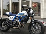 SCRAMBLER CAFE RACER/ドゥカティ 803cc 茨城県 オートボーイRC