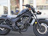 レブル 250/ホンダ 250cc 茨城県 オートボーイRC