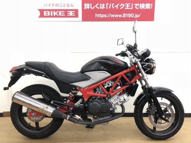 VTR250 VTR250 インジェクション スライダー装備 配送費用9800円!(一部地域を除く)