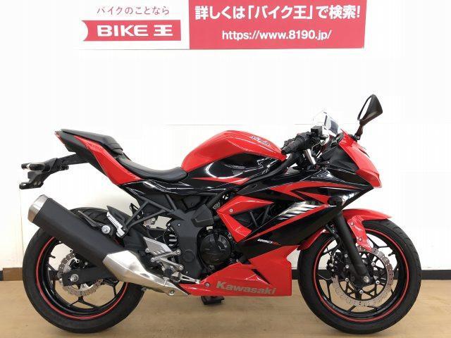 ニンジャ250SL Ninja 250SL ワンオーナー 配送費用9800円!(一部地域を除く)