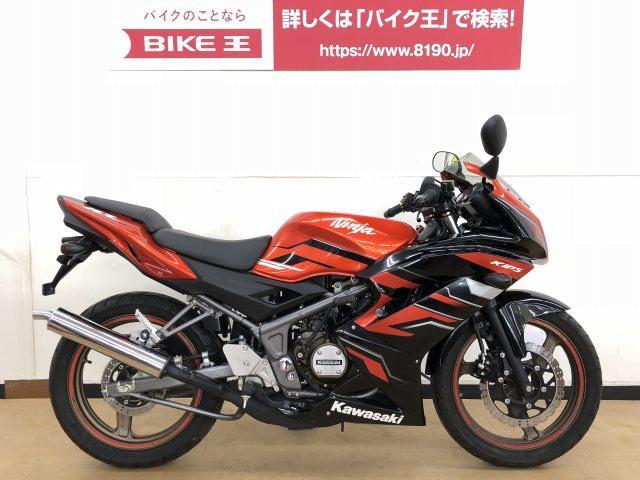 ニンジャ150RR Ninja RR150 ワンオーナー ノーマル 配送費用9800円!(一部地域を…