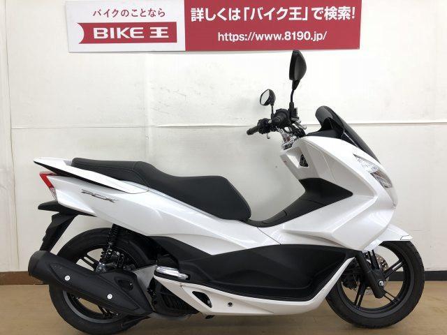 PCX125 PCX 現行モデル リアタイヤ新品 キャンペーン対象車輌!