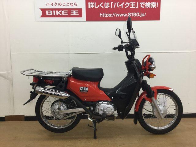 クロスカブ110 クロスカブ110 ワンオーナー 武川マフラー キャンペーン対象車輌!