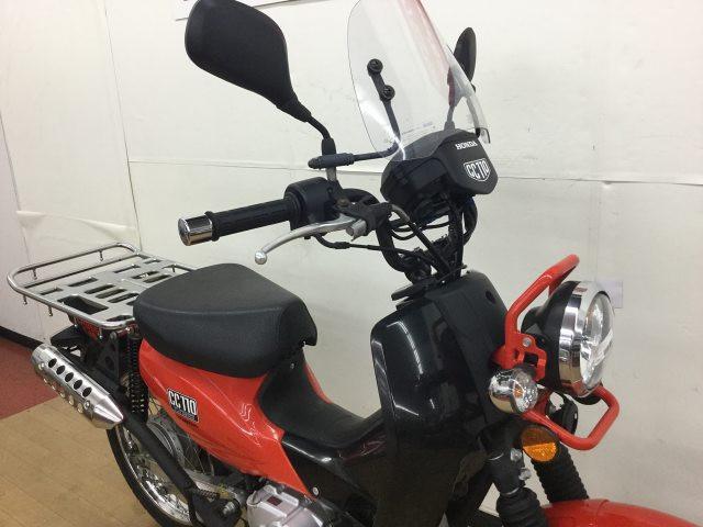 クロスカブ110 クロスカブ110 ワンオーナー 武川マフラー 万が一の盗難保険も取り扱い中!