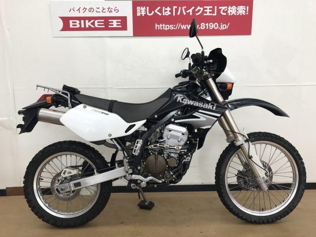 KLX250 KLX250 ワンオーナー キャブ車 配送費用9800円!(一部地域を除く)