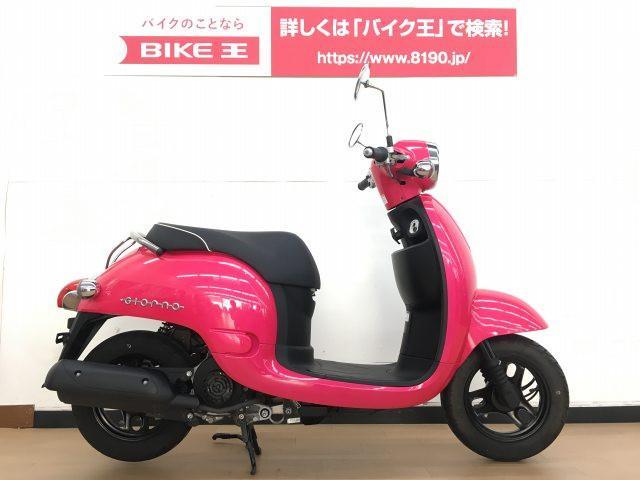 ジョルノ ジョルノ インジェクション ワンオーナー バッテリー新品 キャンペーン対象車輌!